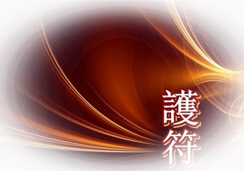 gofu_last3.jpg